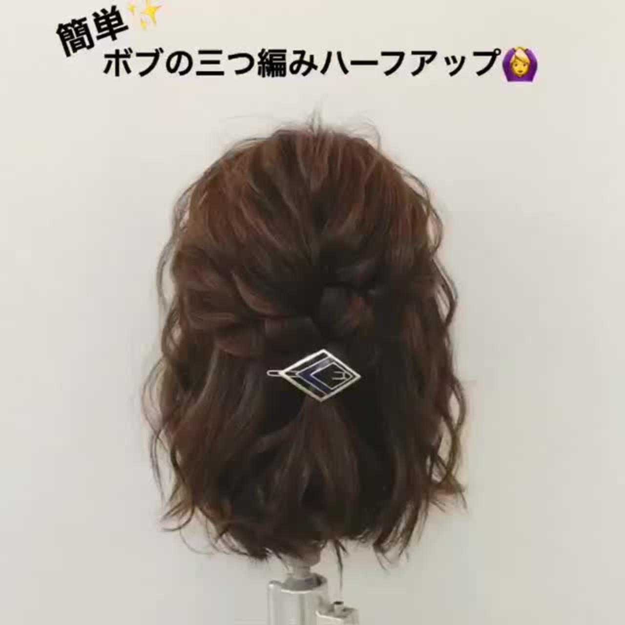 簡単ヘアアレンジ ナチュラル 結婚式 ボブ ヘアスタイルや髪型の写真・画像