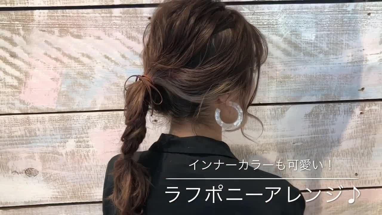 ヘアアレンジ 簡単ヘアアレンジ ミディアム インナーカラー ヘアスタイルや髪型の写真・画像