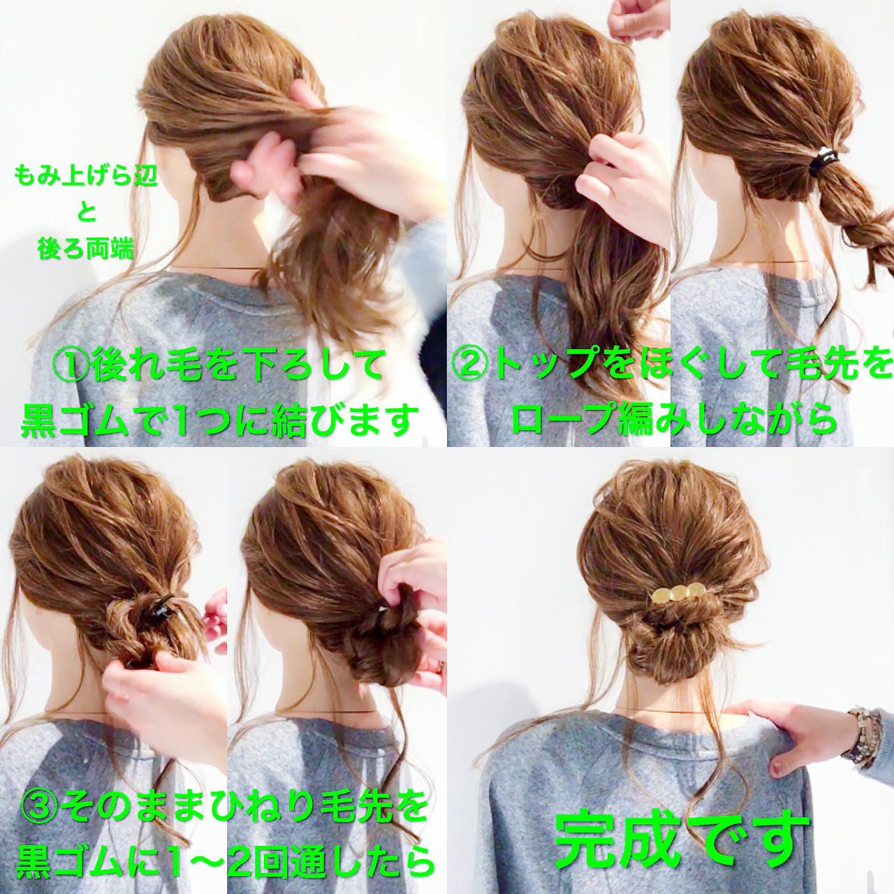 簡単ヘアアレンジ ヘアアレンジ デート ロング ヘアスタイルや髪型の写真・画像