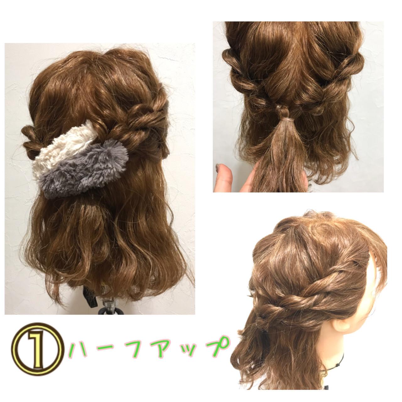 ナチュラル ヘアアレンジ ボブ 波ウェーブ ヘアスタイルや髪型の写真・画像