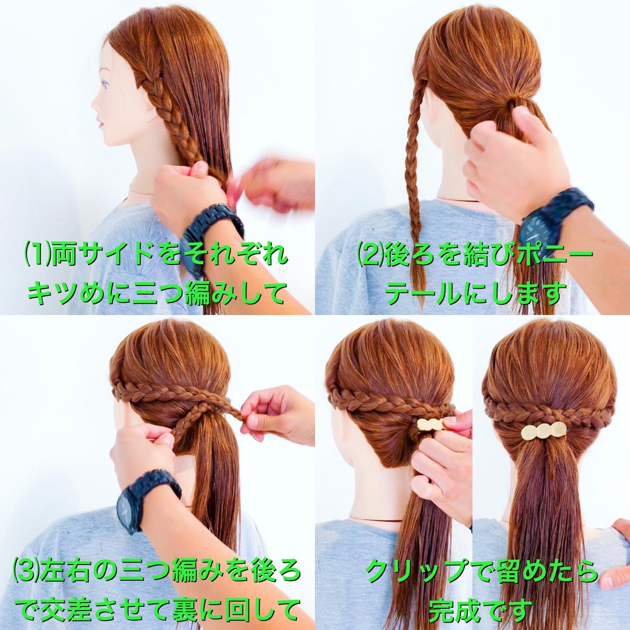 ロング 簡単ヘアアレンジ 大人かわいい オフィス ヘアスタイルや髪型の写真・画像