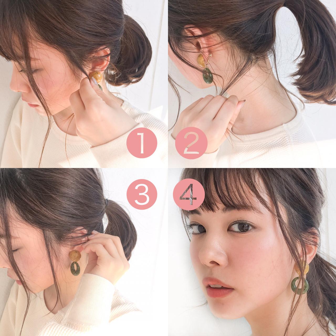 【年末年始の行事別】0円で可愛くなれる♡手順付き今っぽヘアアレンジ