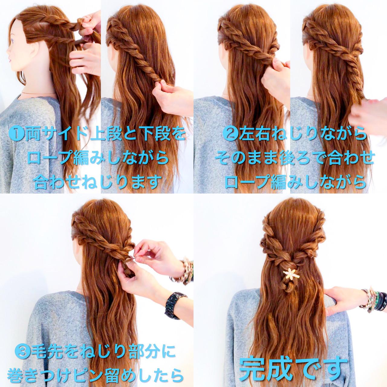 簡単ヘアアレンジ フェミニン ねじり ヘアアレンジ ヘアスタイルや髪型の写真・画像