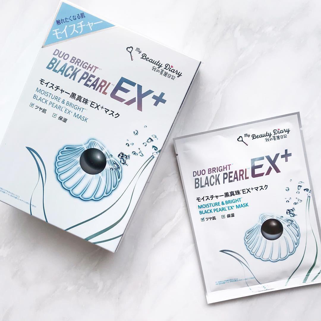 翌日艶プル肌に!私のきれい日記 モイスチャー黒真珠EX+マスク aoihamada