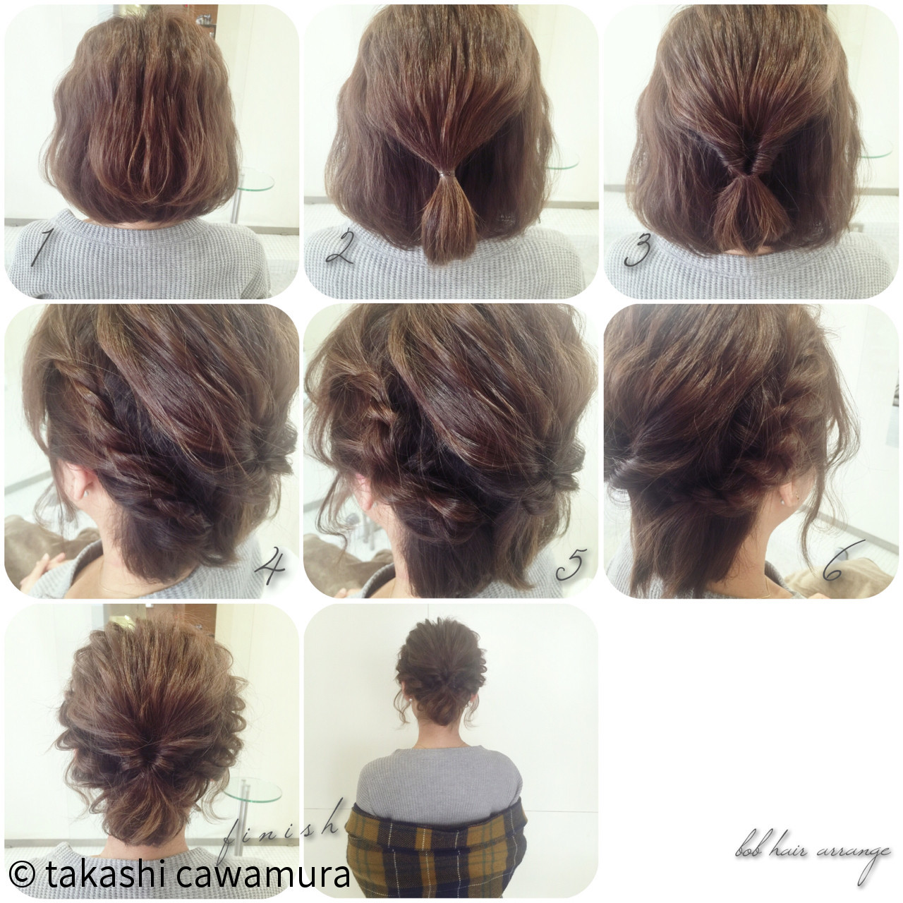 大人かわいいツイストアレンジ♡ takashi cawamura | HAIR & MAKE•UP TAXI