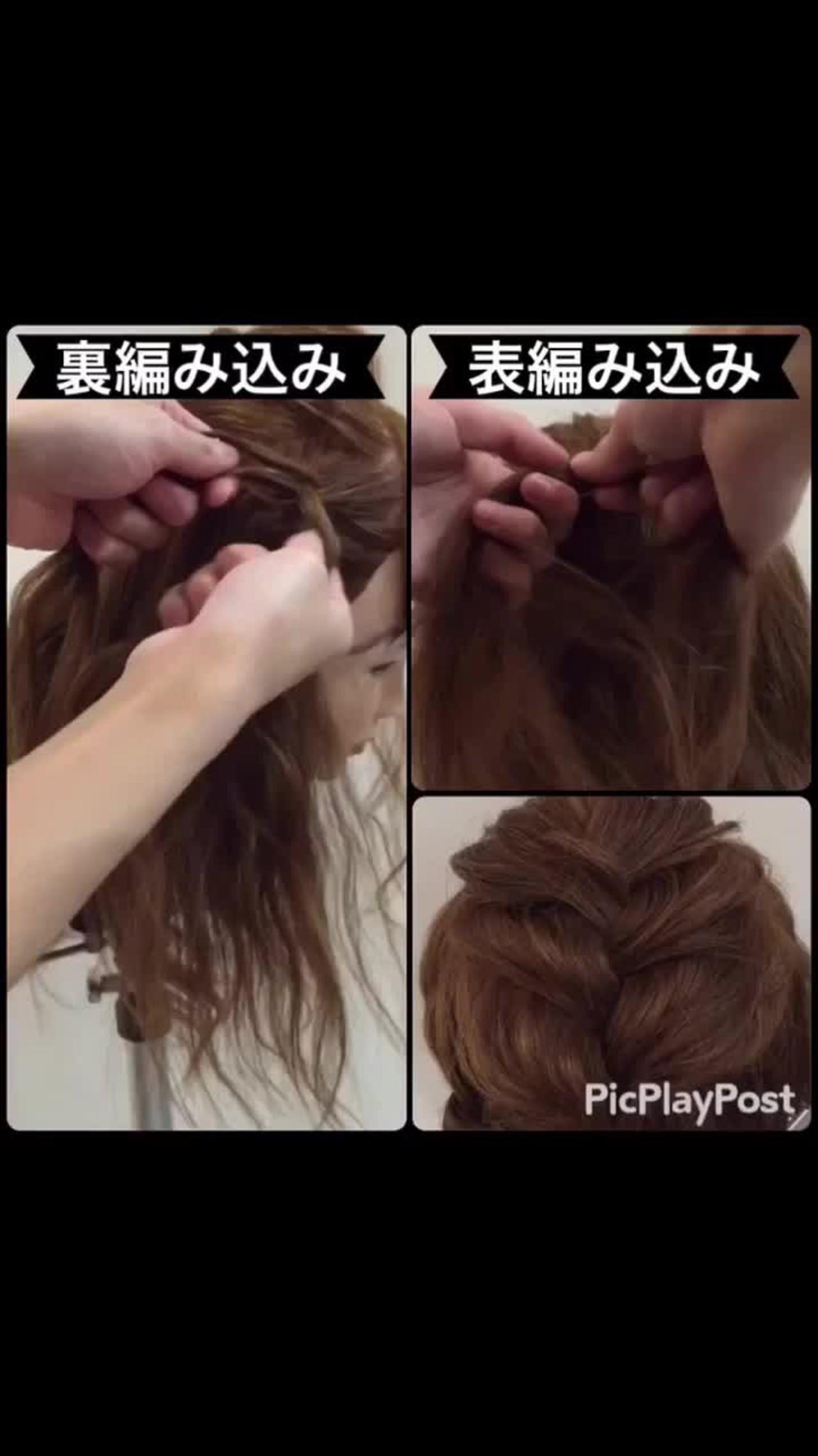 ショート 編み込み セミロング 簡単ヘアアレンジ ヘアスタイルや髪型の写真・画像