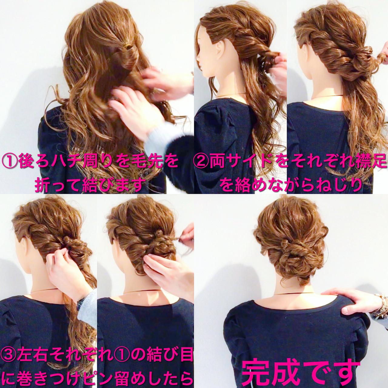 お呼ばれにもピッタリの褒められまとめ髪♡ 美容師 HIRO