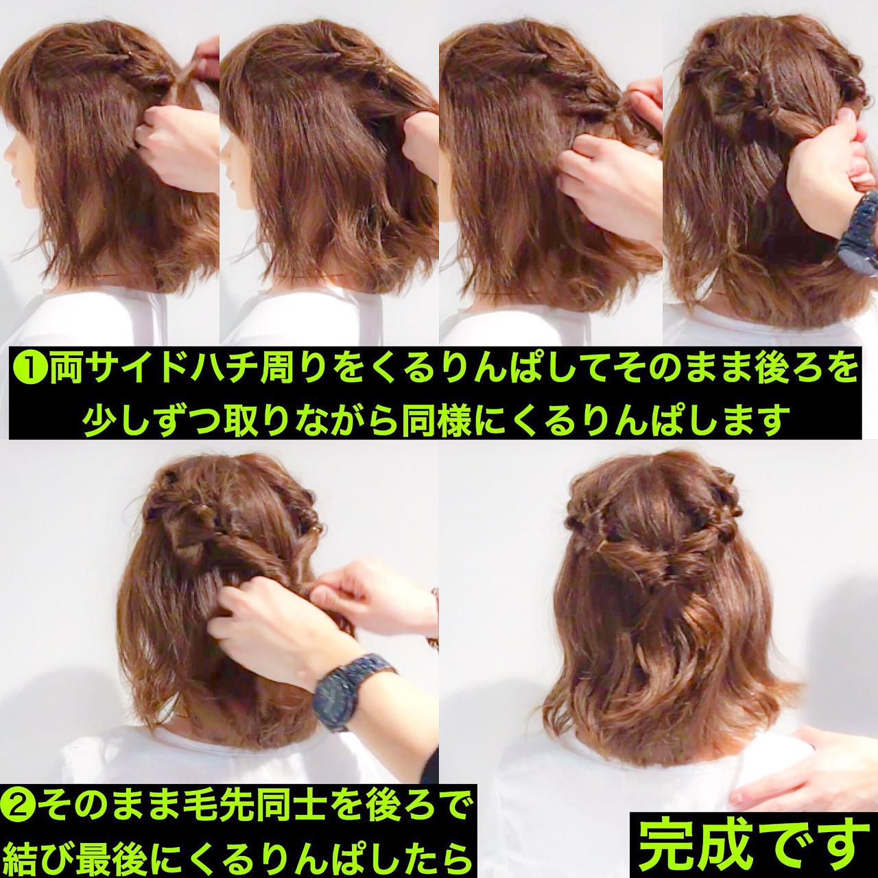 ショート 簡単ヘアアレンジ アウトドア デート ヘアスタイルや髪型の写真・画像