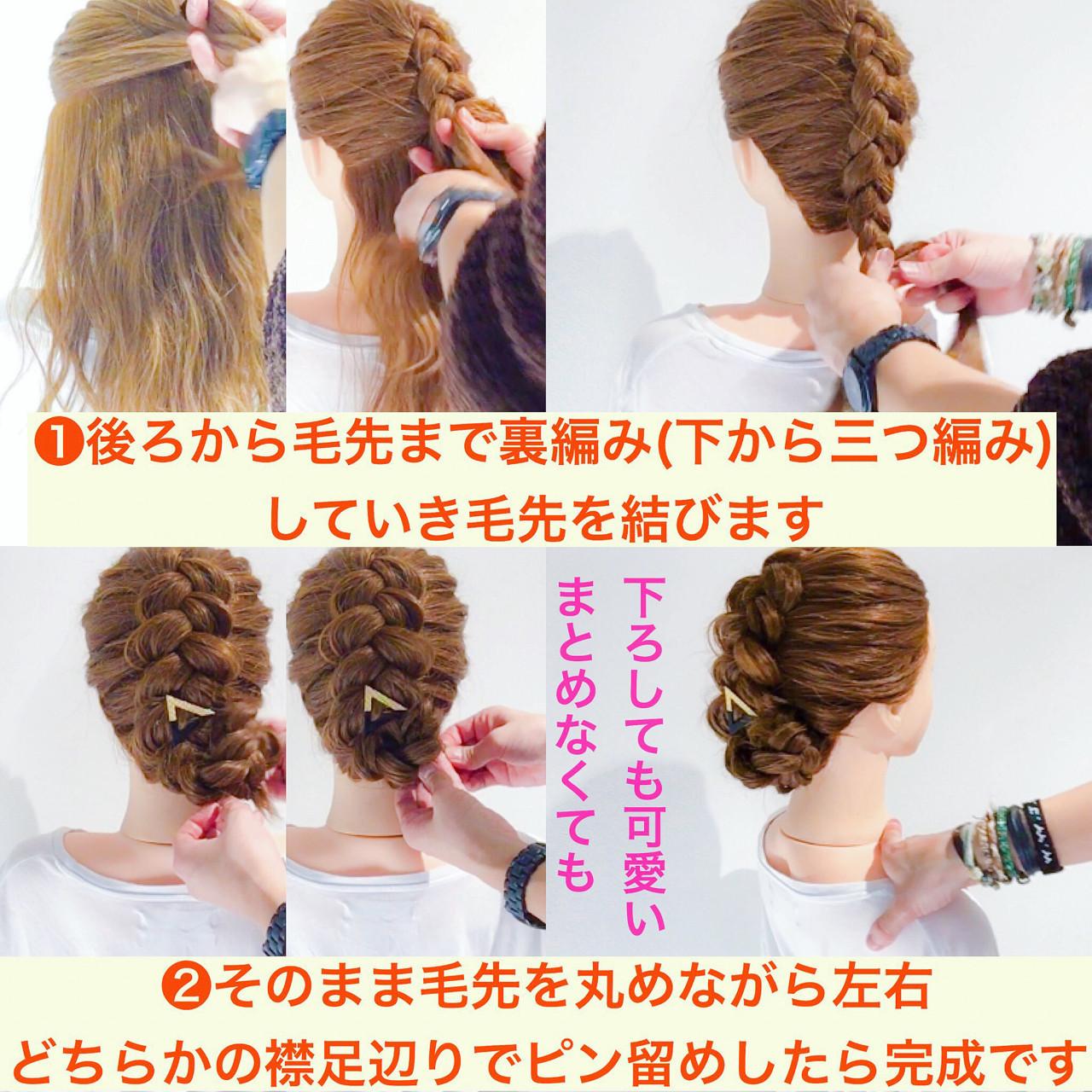 結婚式 フェミニン 簡単ヘアアレンジ ヘアアレンジ ヘアスタイルや髪型の写真・画像