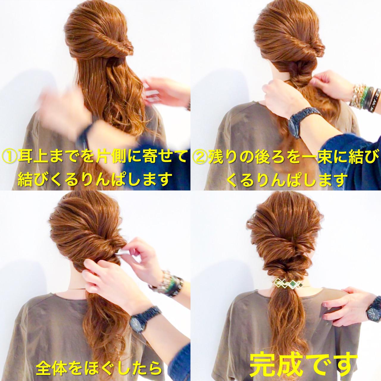 時短で簡単!大人のロングヘアアレンジ 美容師 HIRO