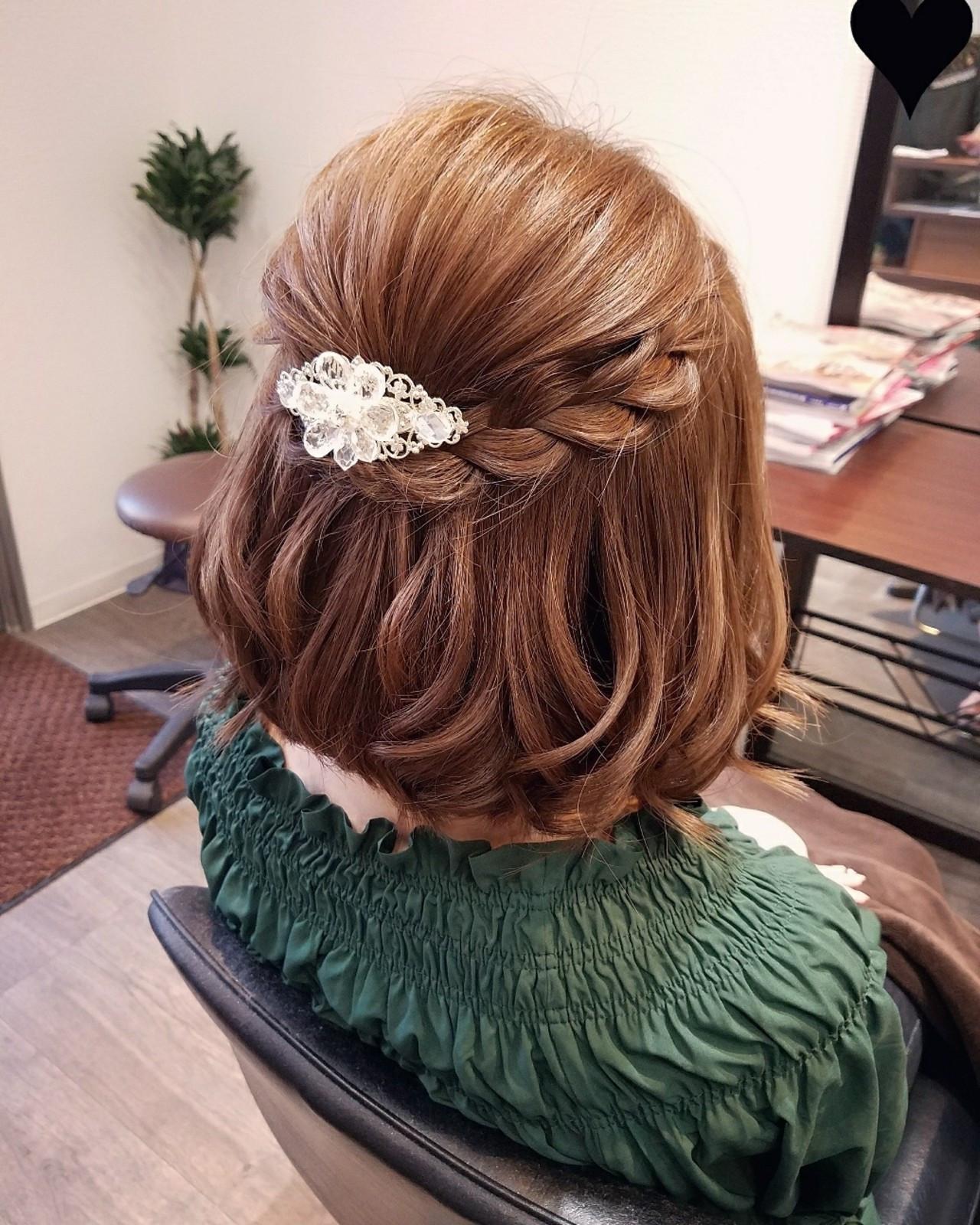 バックの髪を編み込みアレンジ mai