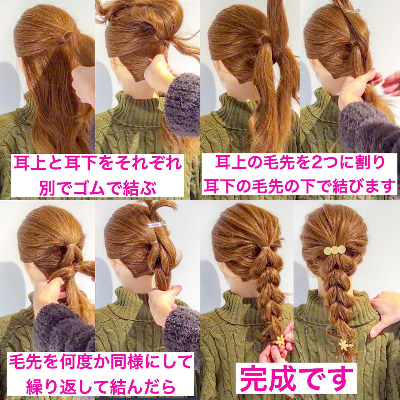 海外のおしゃれガールからも大注目のアレンジ! 美容師 HIRO