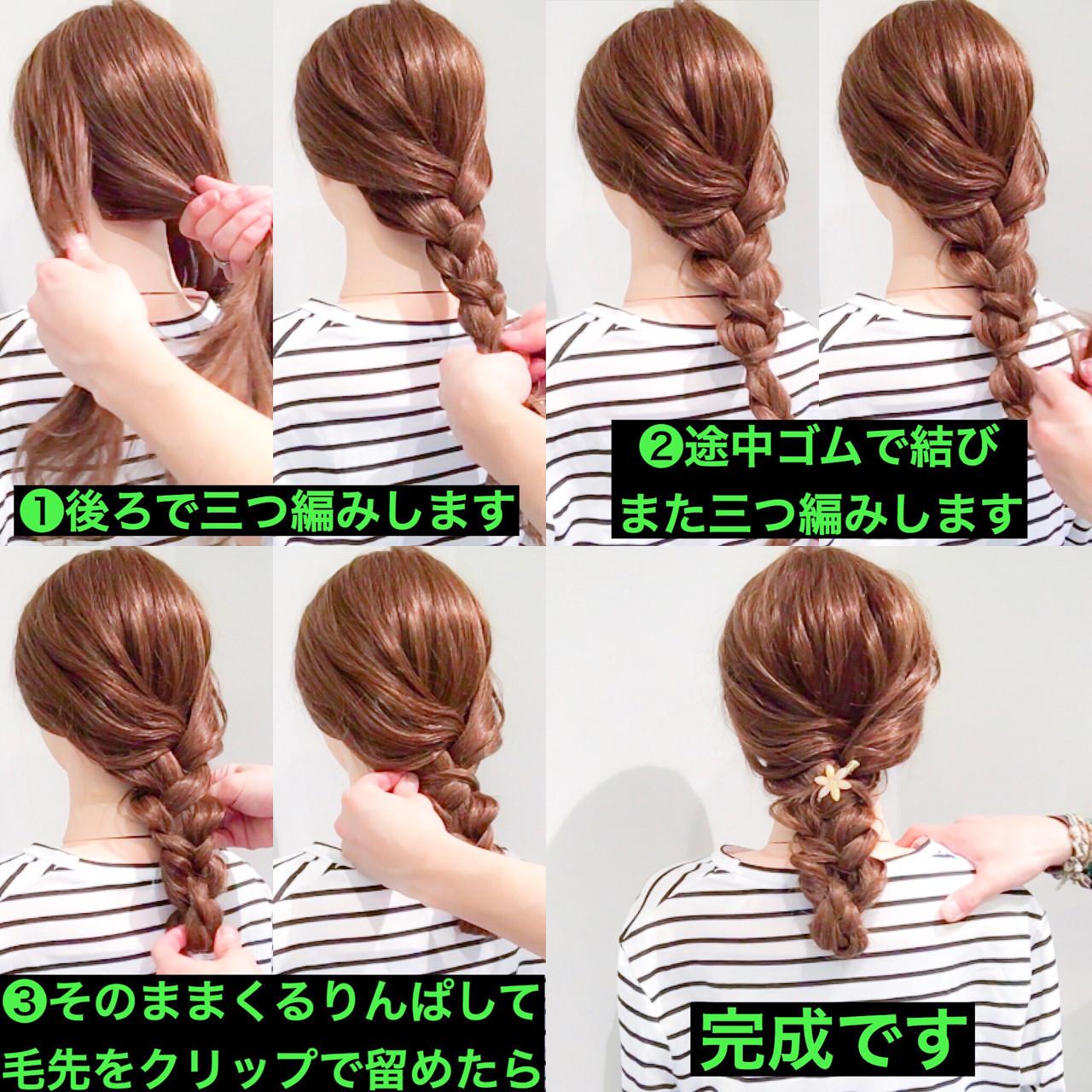 簡単なのにオシャレなダウンヘアアレンジ♪ 美容師 HIRO