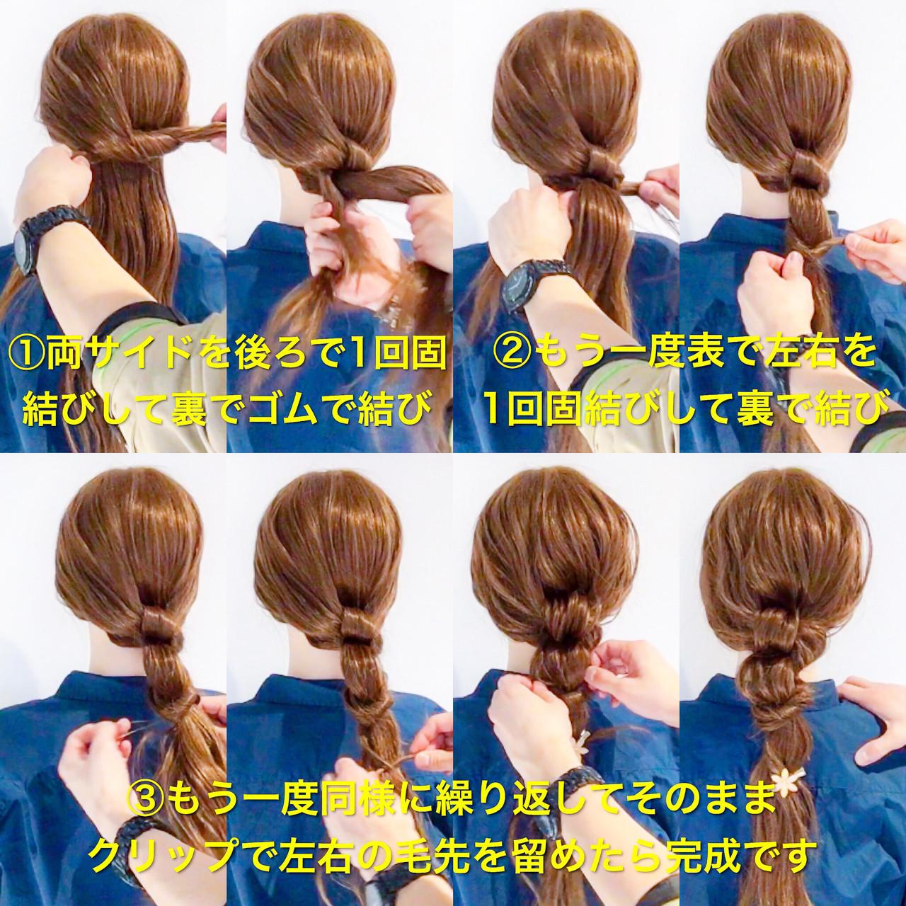 簡単ヘアアレンジ ショート フェミニン オフィス ヘアスタイルや髪型の写真・画像
