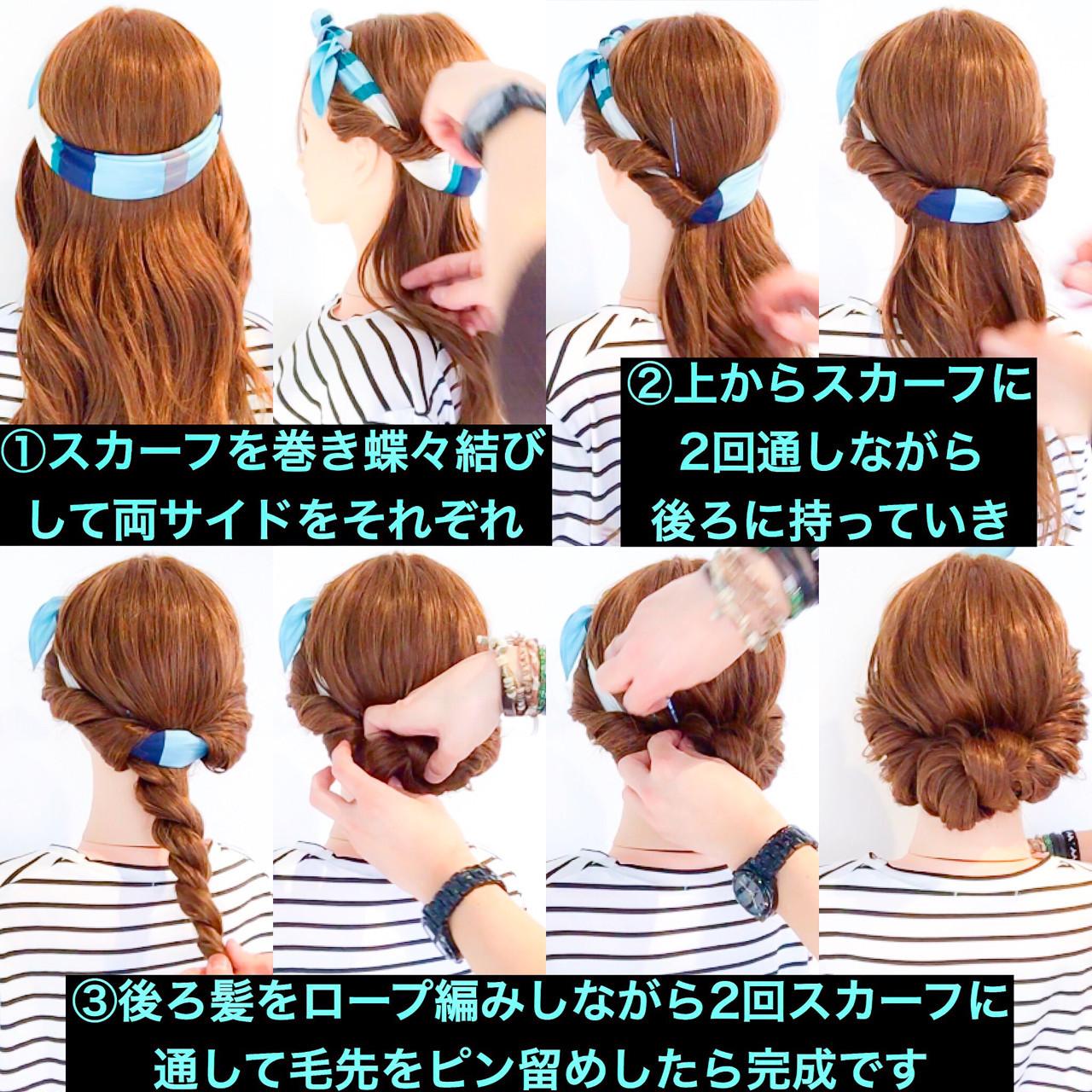 簡単ヘアアレンジ 大人女子 ヘアアクセ ヘアアレンジ ヘアスタイルや髪型の写真・画像