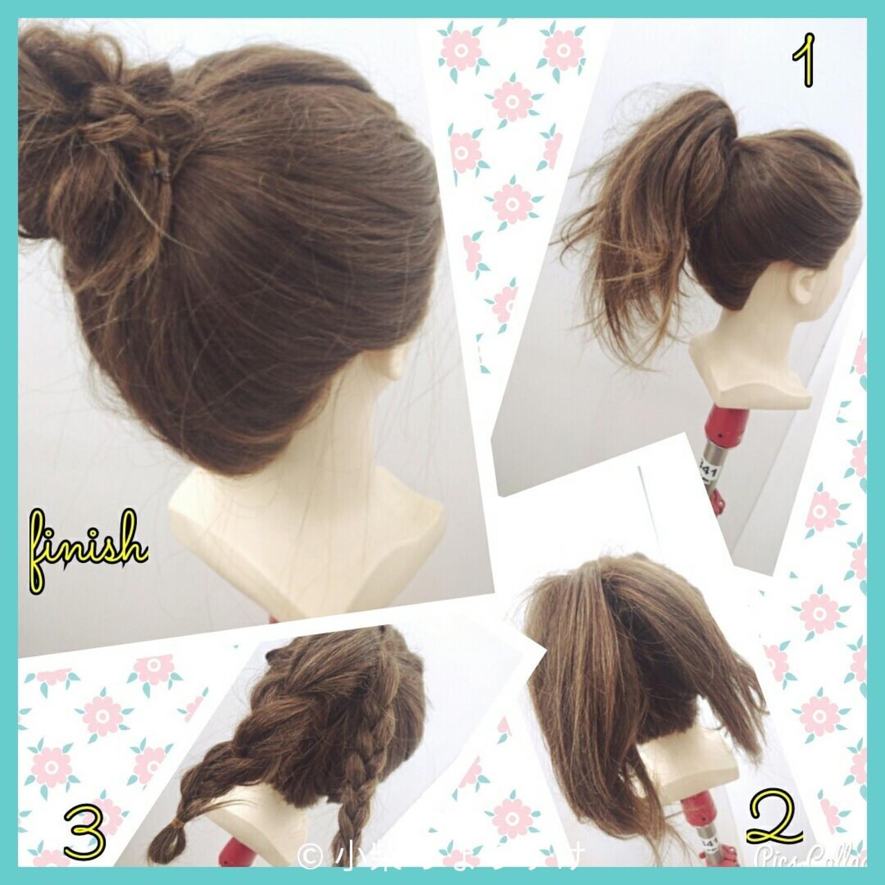 ヘアアレンジ トレンド セミロング ヘアスタイルや髪型の写真・画像