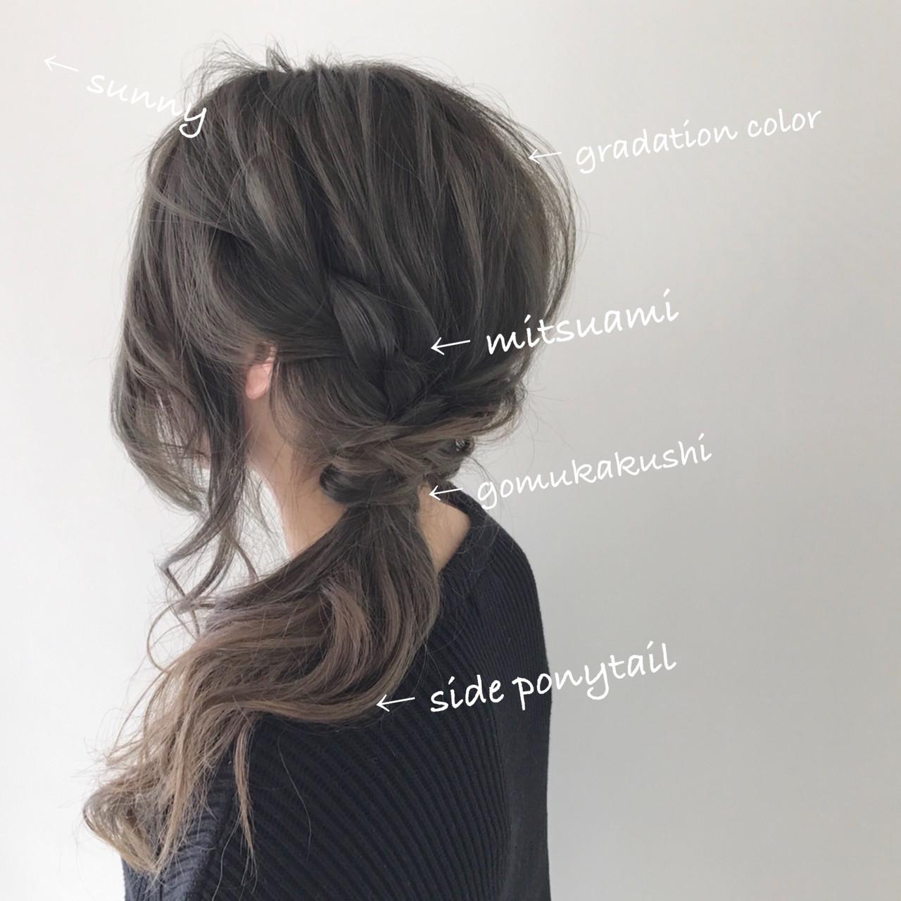 ナチュラル ヘアアレンジ アンニュイ ロング ヘアスタイルや髪型の写真・画像