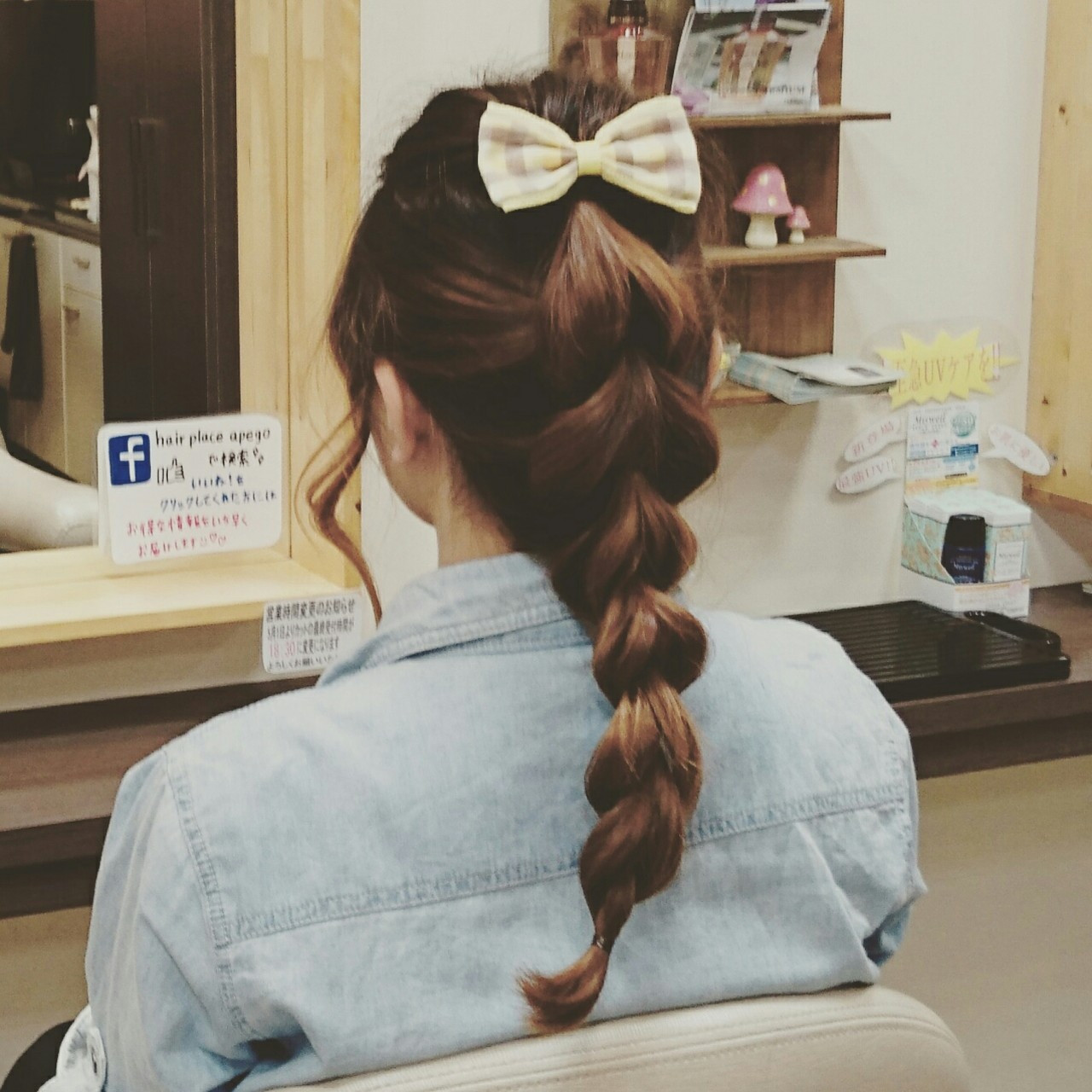 ショート ヘアアレンジ ポニーテール まとめ髪 ヘアスタイルや髪型の写真・画像