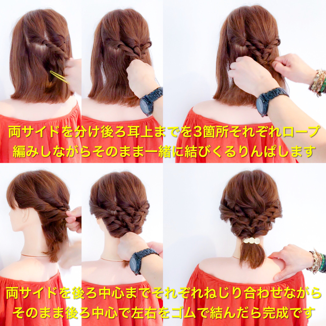 アウトドア フェミニン 簡単ヘアアレンジ ヘアアレンジ ヘアスタイルや髪型の写真・画像