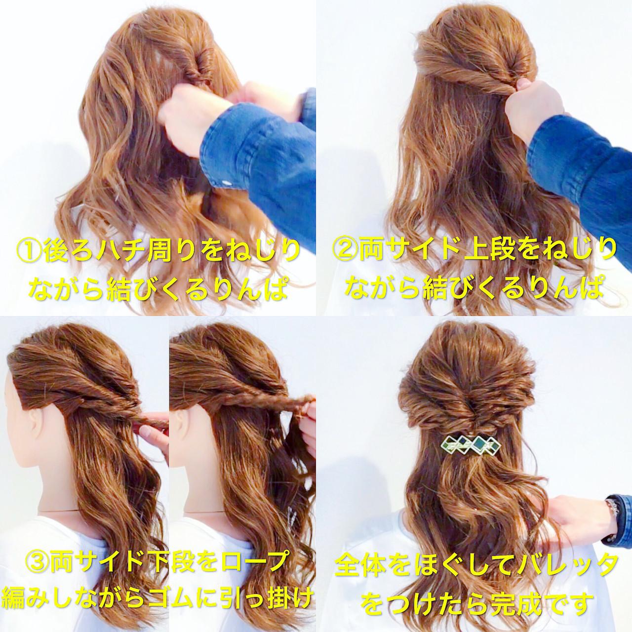 大人女子 デート ロング フェミニン ヘアスタイルや髪型の写真・画像