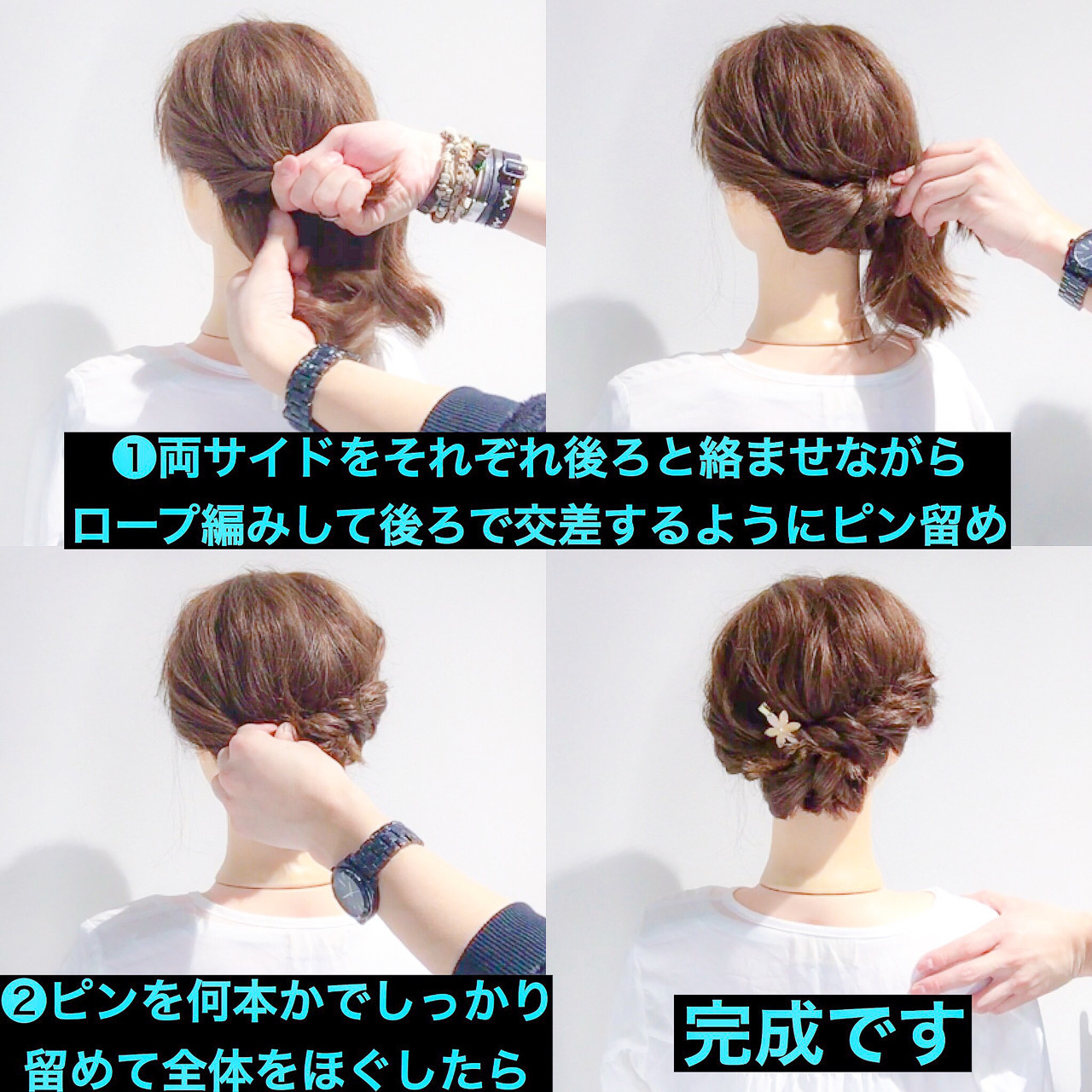 パーティーの主役級☆サイドアップヘアアレンジ 美容師 HIRO
