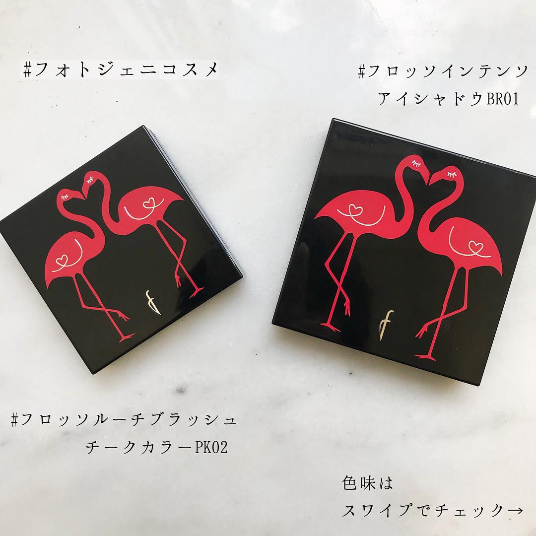 フォトジェニコスメから今年新作の春色コスメが登場! hikaru027