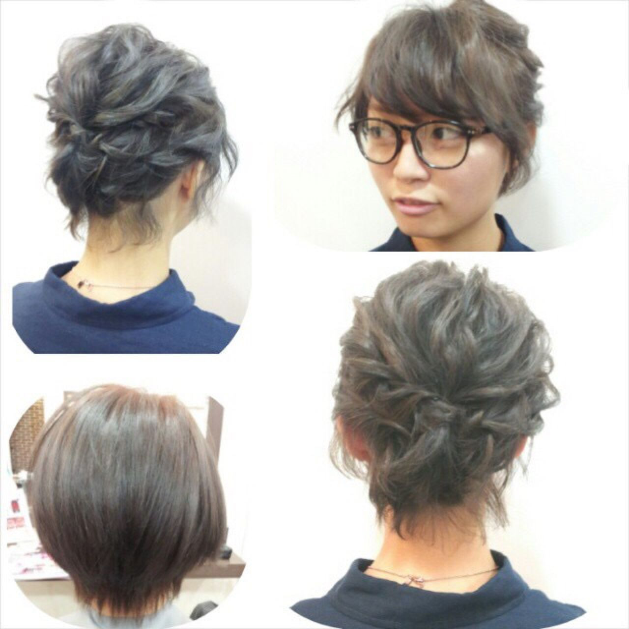成人式 まとめ髪 コンサバ ヘアアレンジ ヘアスタイルや髪型の写真・画像
