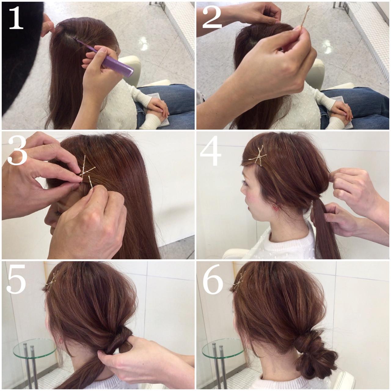 下の毛をすくいながら留める takashi cawamura