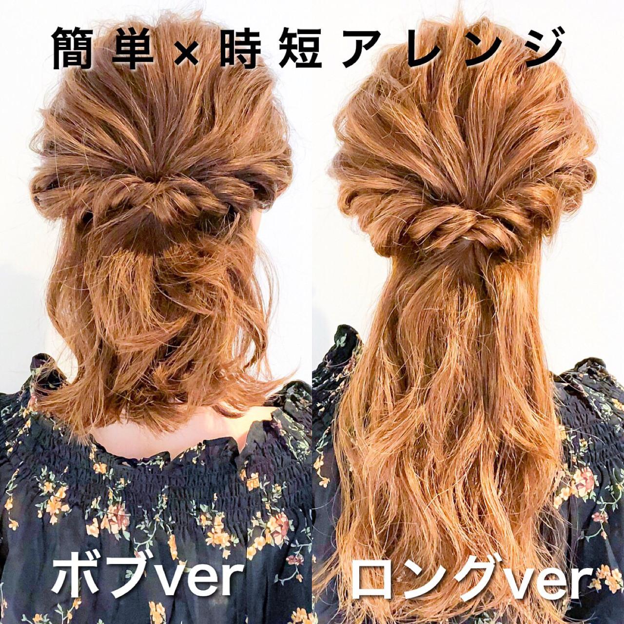 簡単ヘアアレンジ ヘアアレンジ ショート ロング ヘアスタイルや髪型の写真・画像