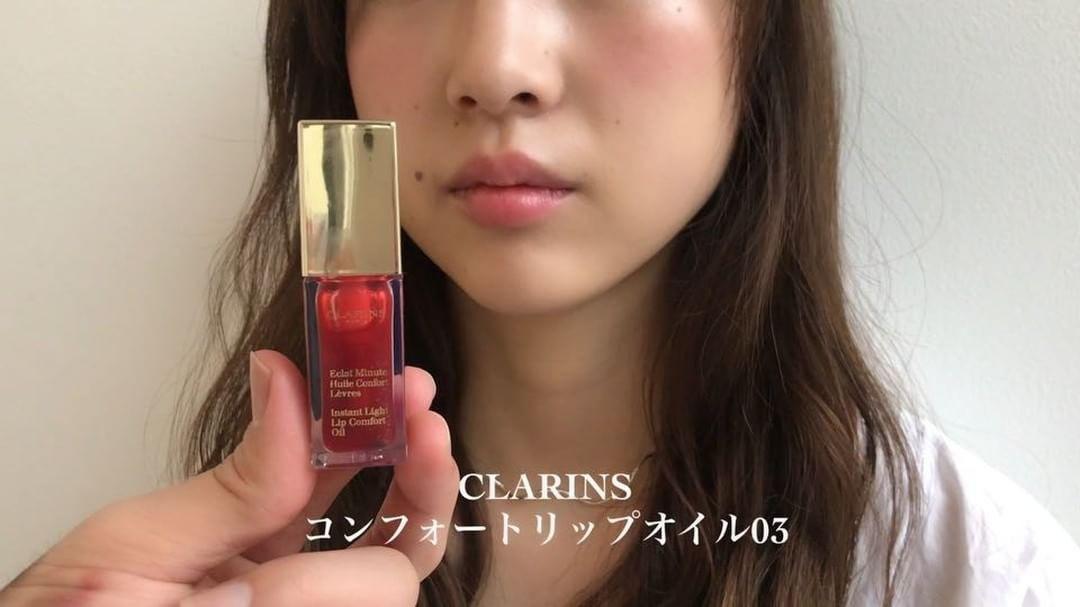 クラランス「コンフォート リップ オイル」 hikaru027