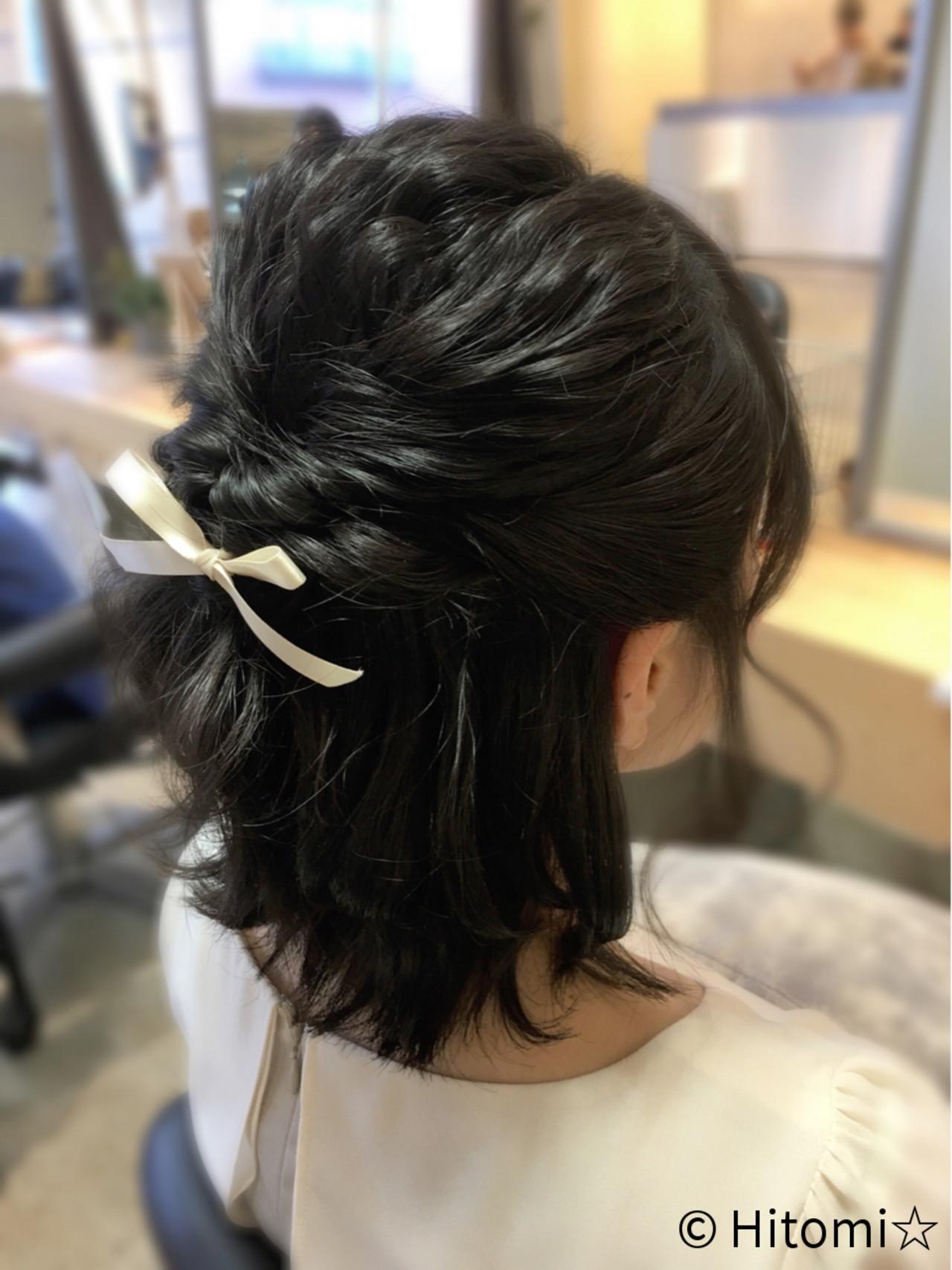 ボブ ハーフアップ ヘアアレンジ 結婚式 ヘアスタイルや髪型の写真・画像