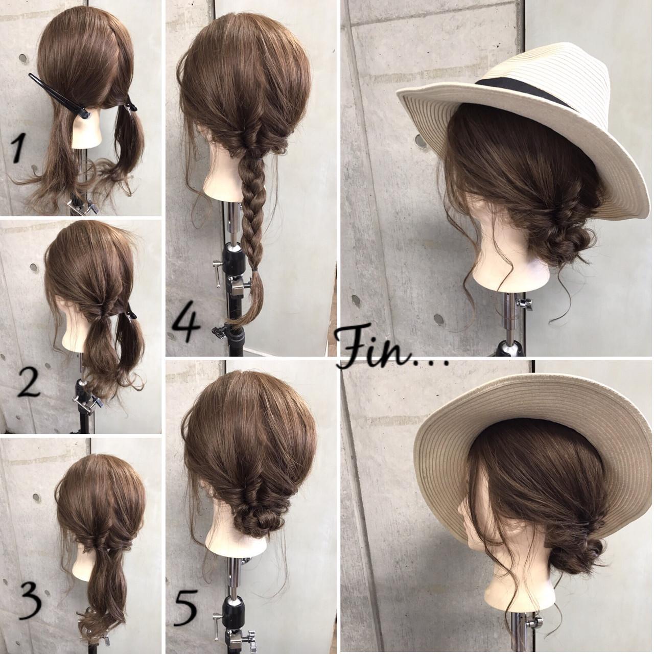 三つ編みでつくる簡単シニヨンは帽子にぴったりの髪型 東海林翔太