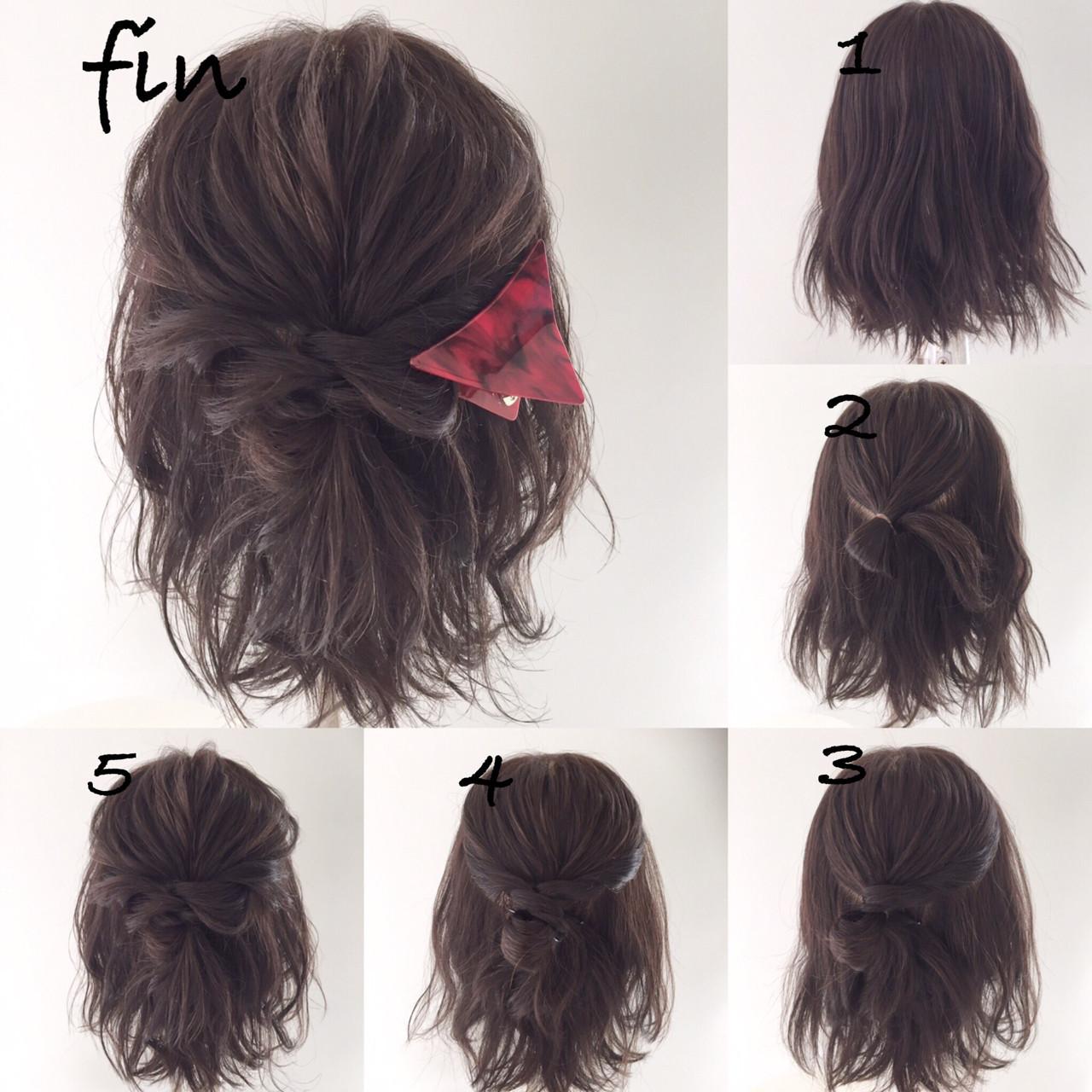 ヘアアレンジ ハーフアップ 簡単ヘアアレンジ ショート ヘアスタイルや髪型の写真・画像