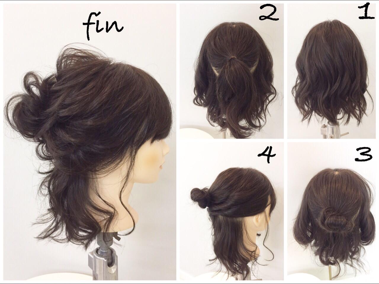 ボブ ハーフアップ 大人女子 簡単ヘアアレンジ ヘアスタイルや髪型の写真・画像