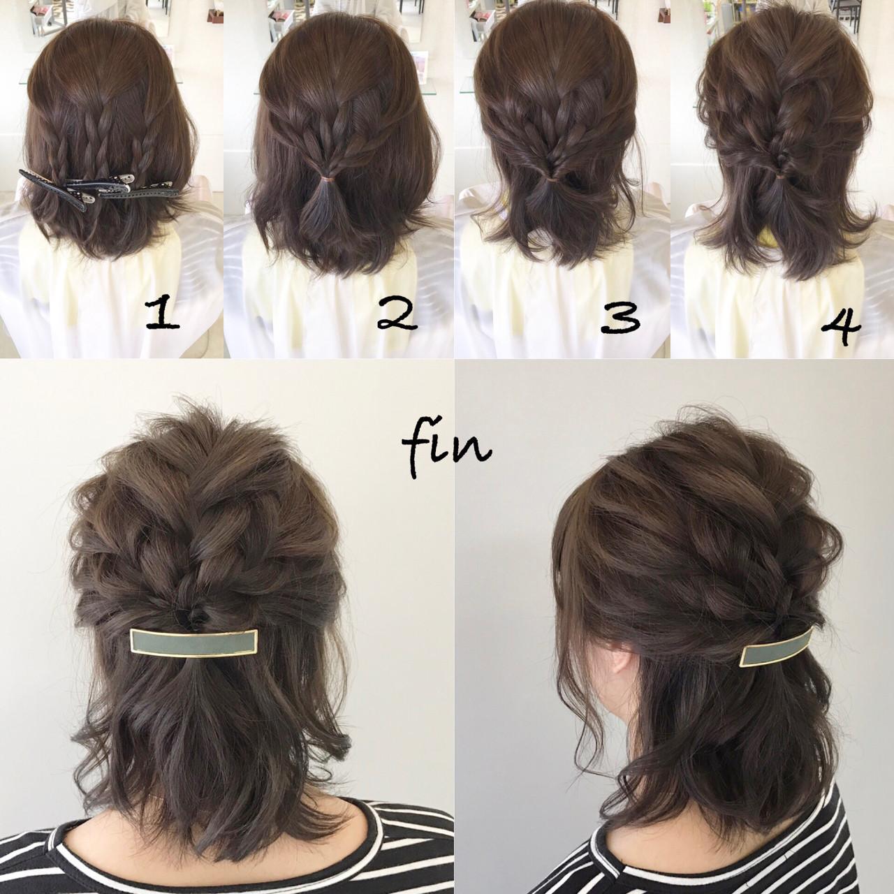 デート ヘアアレンジ ナチュラル 簡単ヘアアレンジ ヘアスタイルや髪型の写真・画像