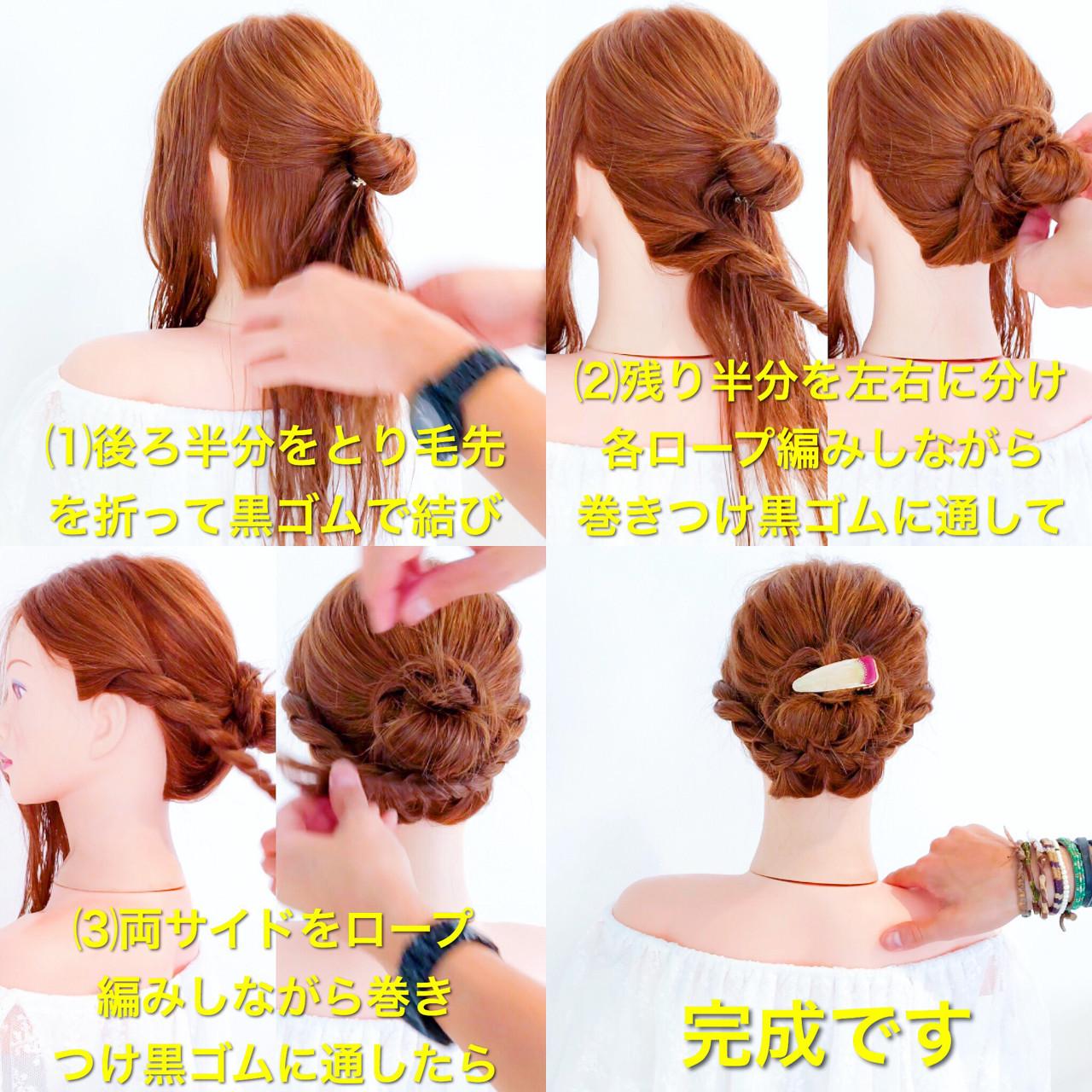 髪量多くてもOK!崩れにくいお団子ヘア 美容師 HIRO