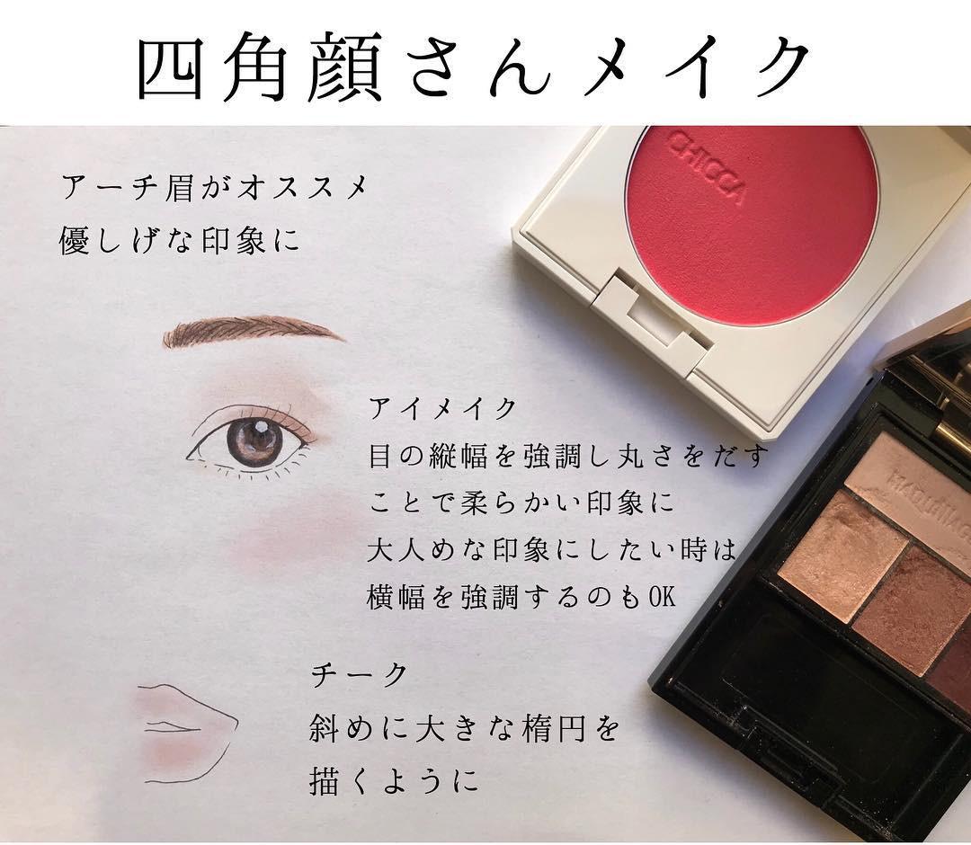 四角顔は柔らかニュアンスメイク hikaru027