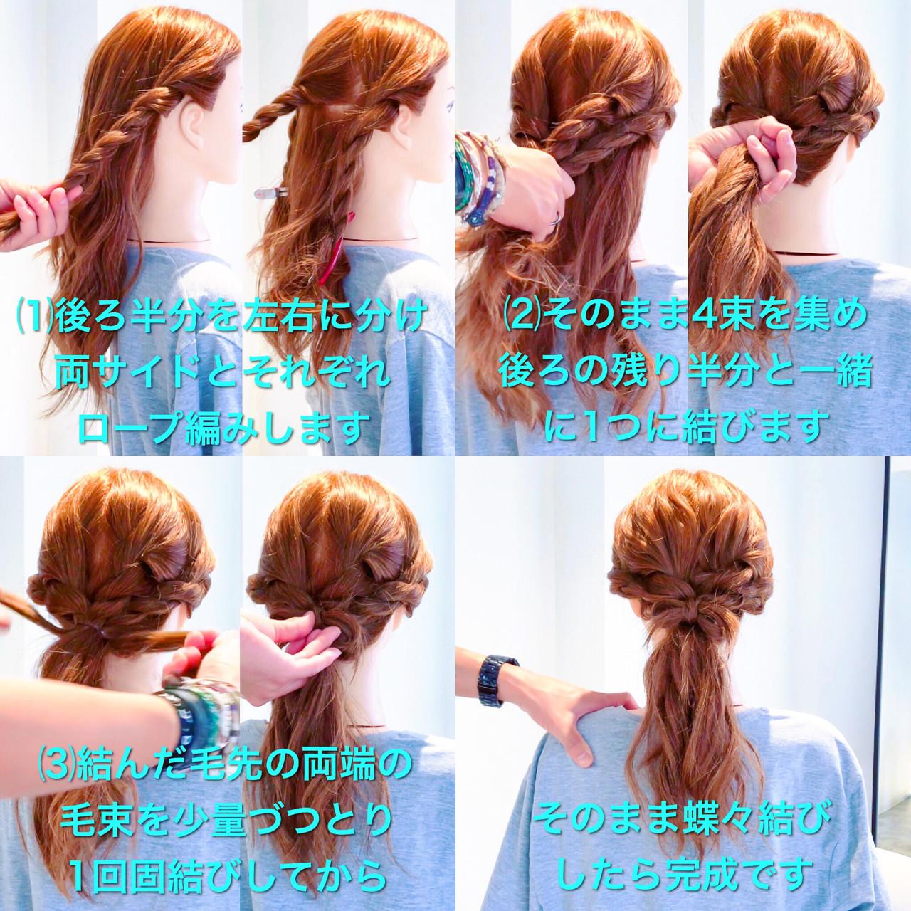 ヘアアレンジ 簡単ヘアアレンジ フェミニン ポニーテール ヘアスタイルや髪型の写真・画像