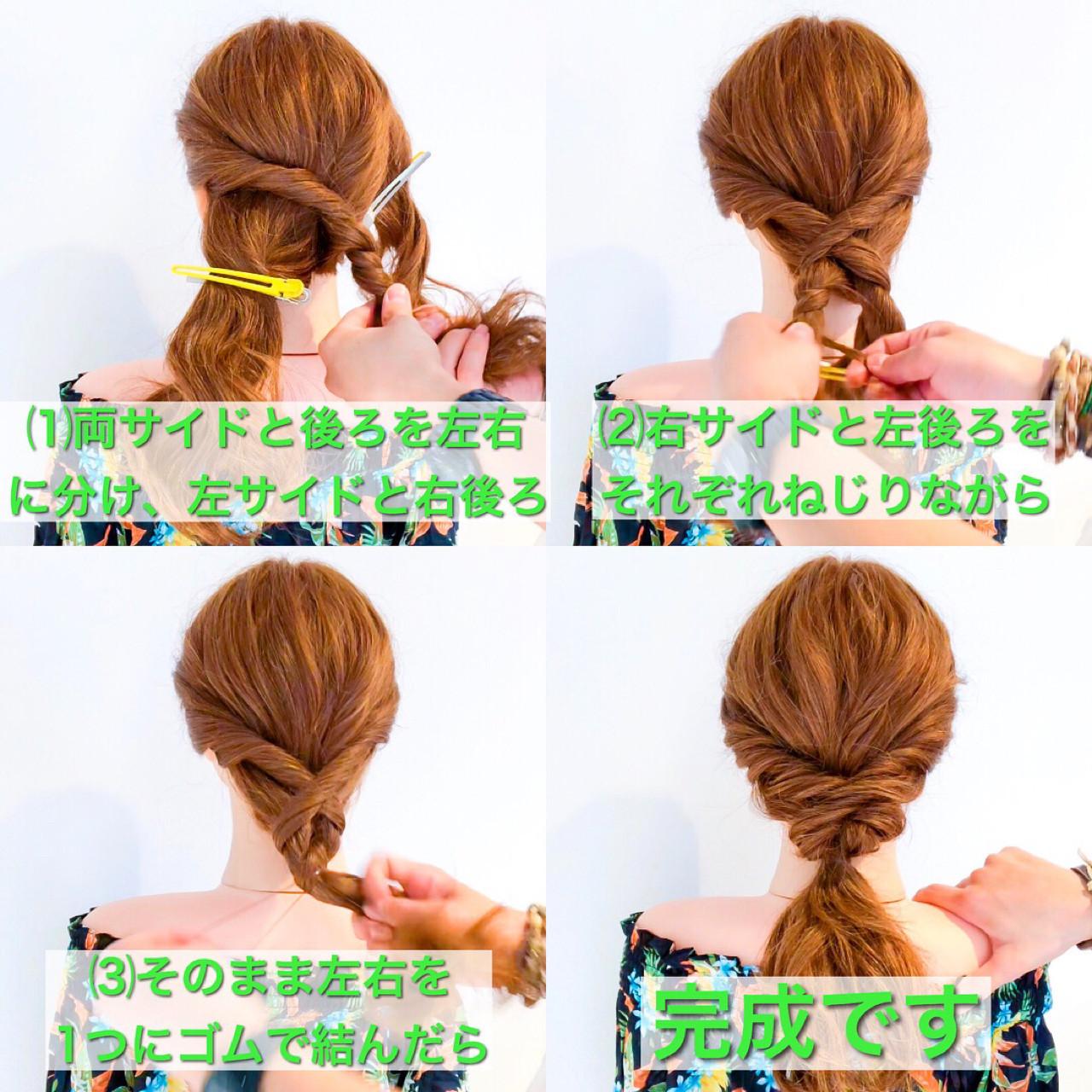 ヘアアレンジ 簡単ヘアアレンジ ロング フェミニン ヘアスタイルや髪型の写真・画像