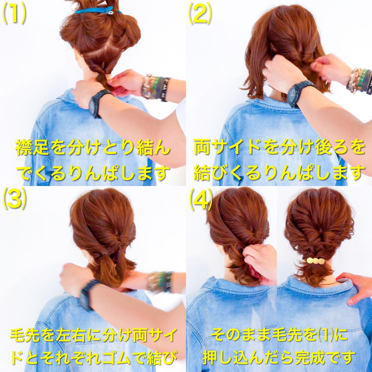 ロング ヘアアレンジ ショート 簡単ヘアアレンジ ヘアスタイルや髪型の写真・画像