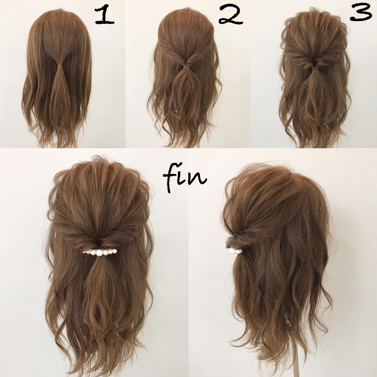 女子会 デート ナチュラル ミディアム ヘアスタイルや髪型の写真・画像