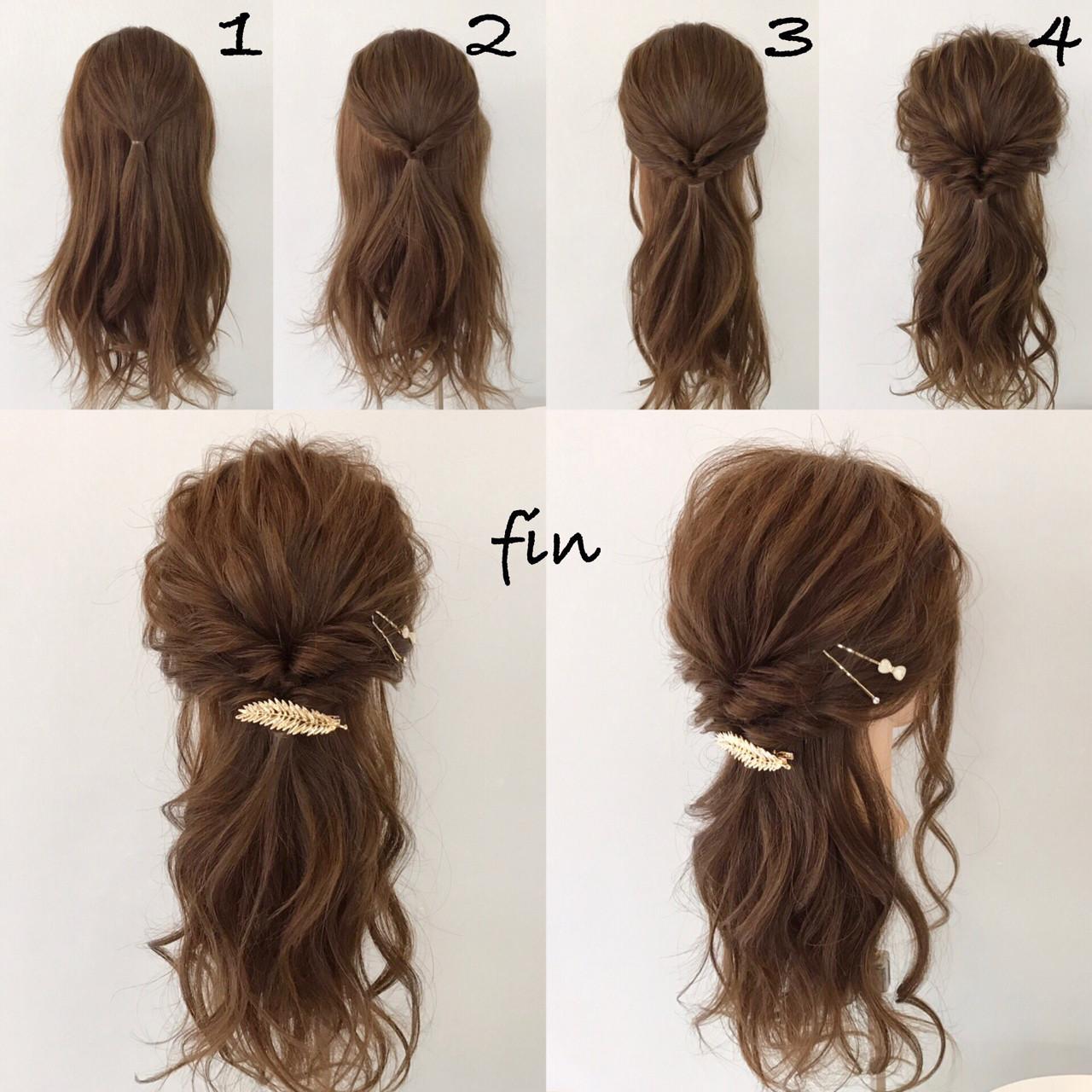 ハーフアップ ロング 簡単ヘアアレンジ デート ヘアスタイルや髪型の写真・画像