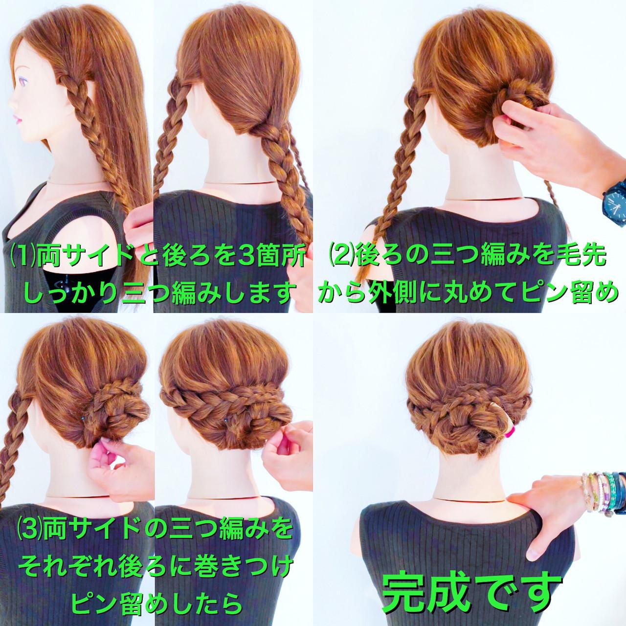 三つ編み 大人かわいい 夏 上品 ヘアスタイルや髪型の写真・画像