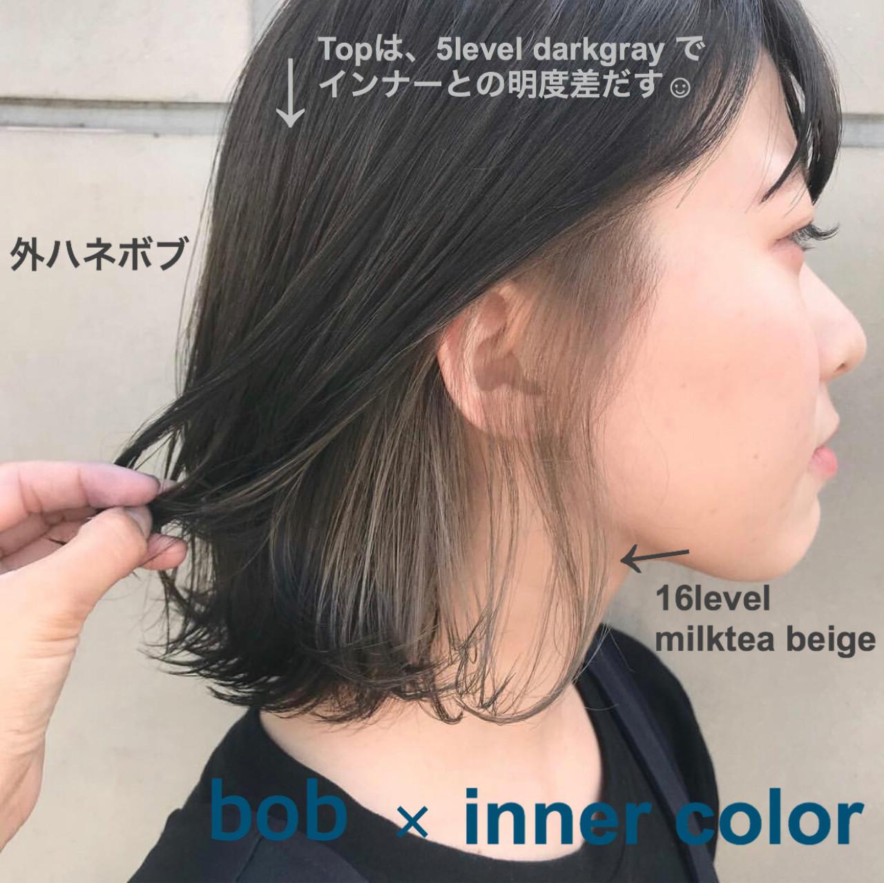ボブ ナチュラル グレージュ 外国人風カラー ヘアスタイルや髪型の写真・画像