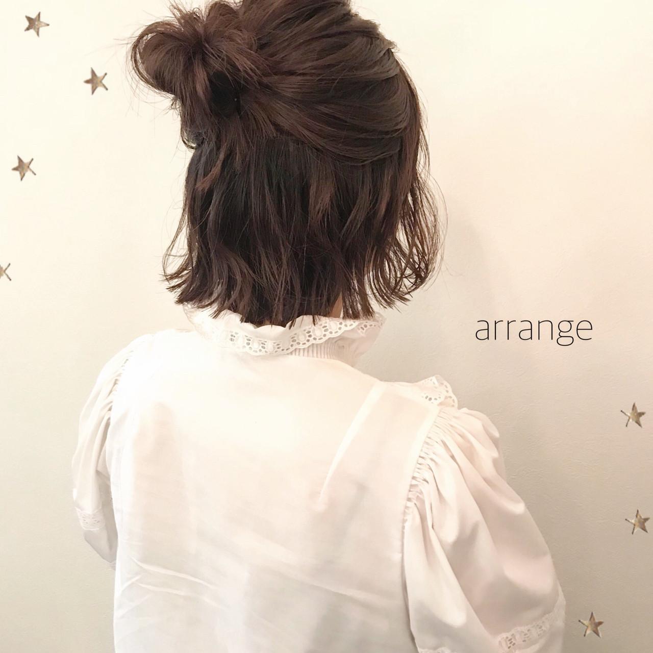 ミディアム ハーフアップ ヘアアレンジ ボブ ヘアスタイルや髪型の写真・画像