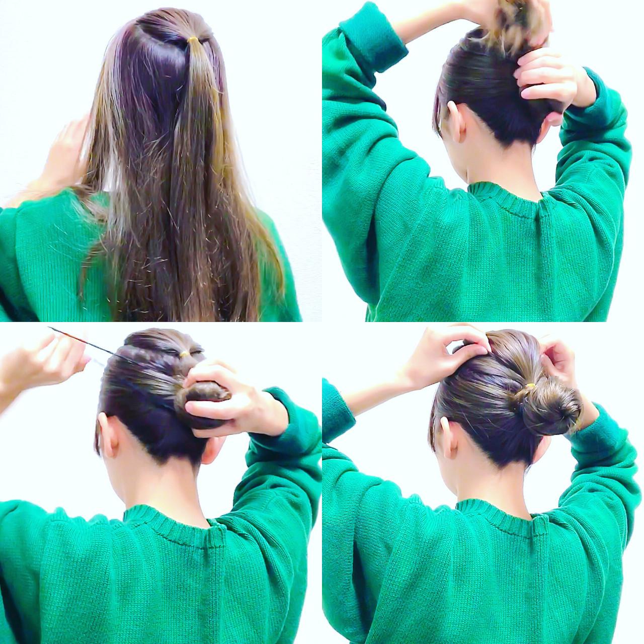 簡単手軽な仕事きっちりおだんごヘア 美容師 HIRO