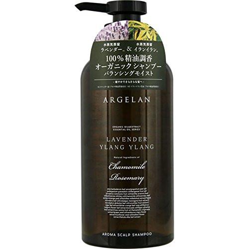 精油が香るおしゃれなシャンプー「オーガニック アロマ スカルプ シャンプー」