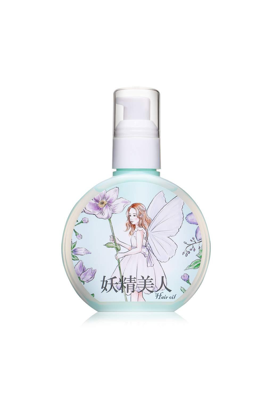 妖精美人キューティヘアオイル しっとり&ダメージ補修 フルーティーフローラルの香り