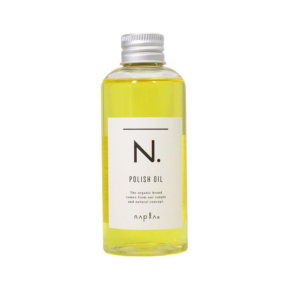 美容師おすすめの「ナプラ N. ポリッシュオイル」