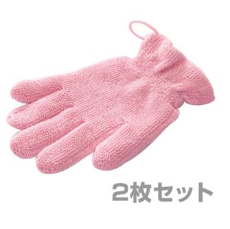 ヘアドライが楽チンになる(瞬間吸水 ヘアドライ手袋 2枚セット KSBD-DT PI2 ピンク /成願(JOGAN))
